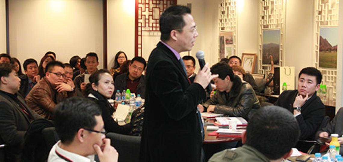 【定位同学会】厚德与IDG资本联合举办第30期同学会